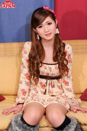 Nene Aizawa TGirl Japan