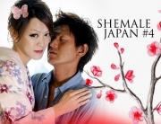 Shemale Japan #4