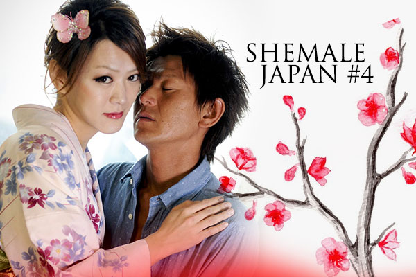 Shemale Japan #4 DVD Now Available for Pre-Sale